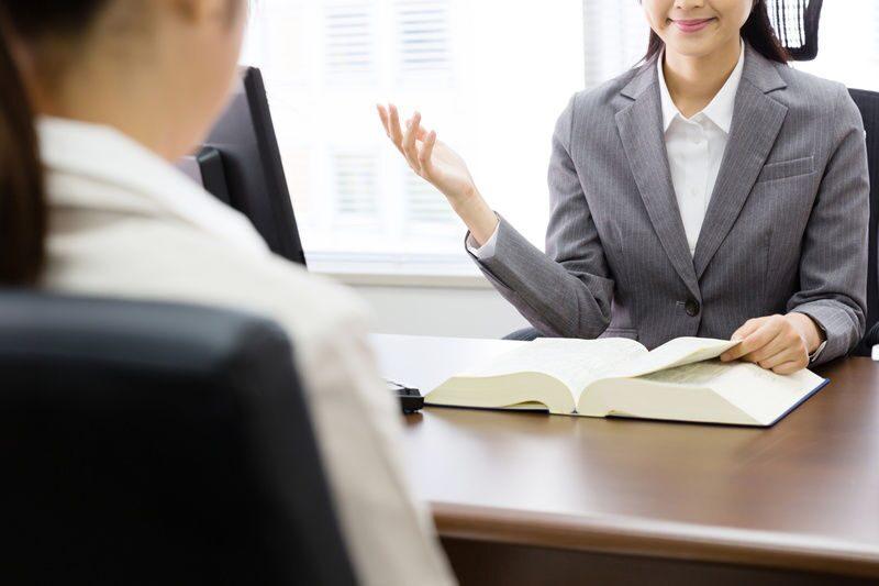 консультация главного бухгалтера онлайн бесплатно